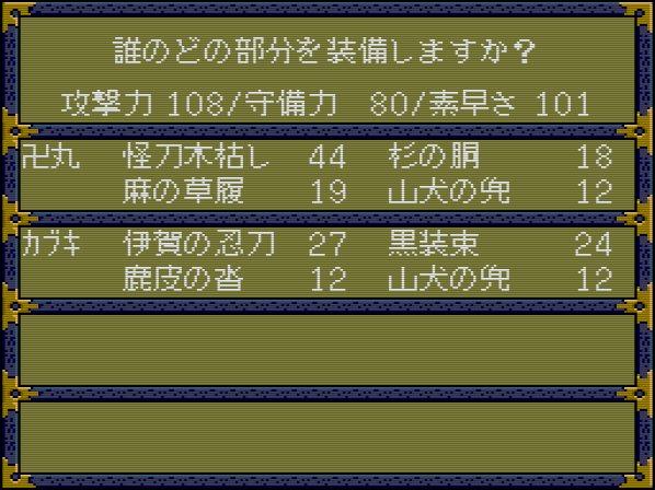 tengai2_1_0106.jpg