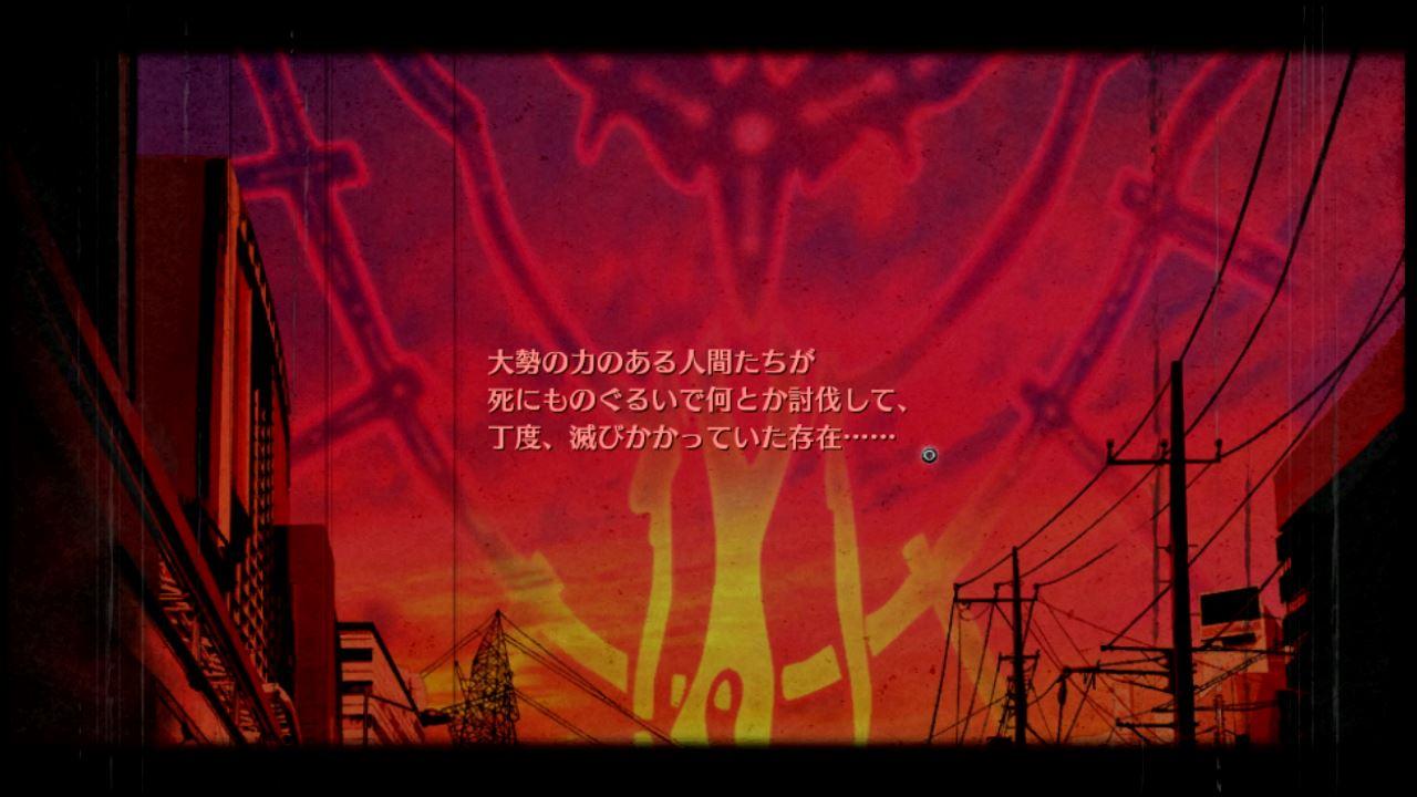 tokyoXna10_0647.jpeg
