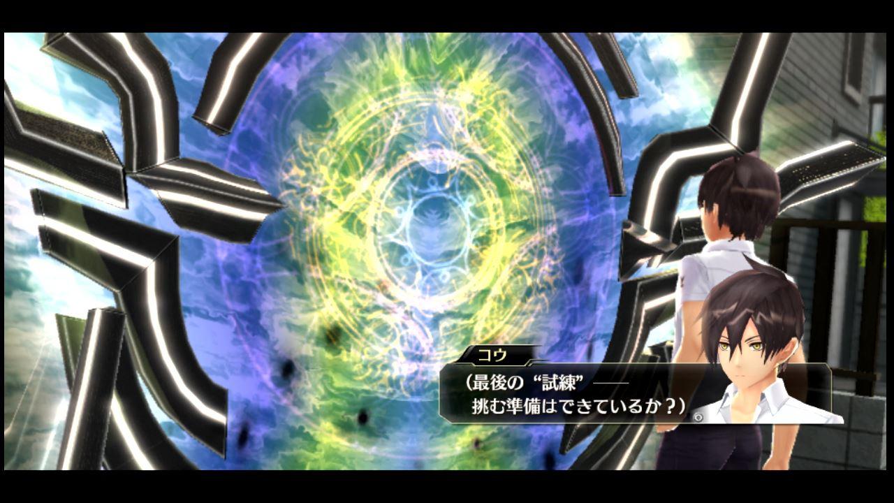 tokyoXna11_0270.jpeg