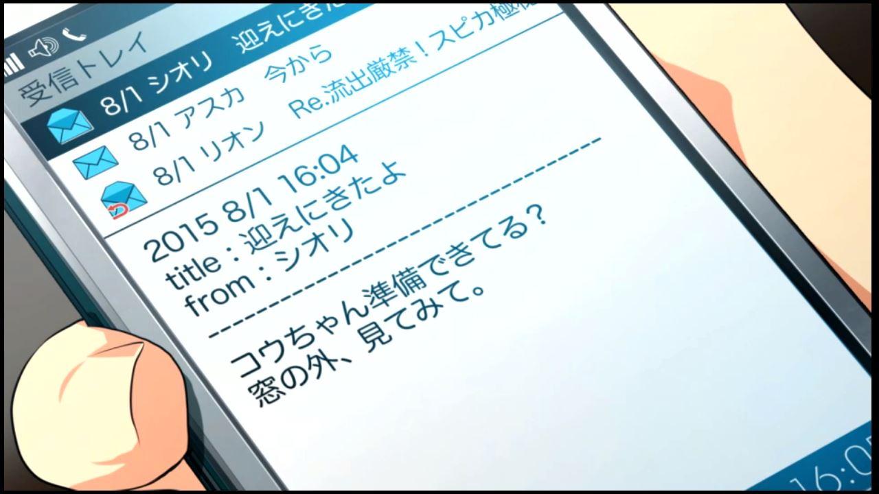 tokyoXna11_0437.jpeg