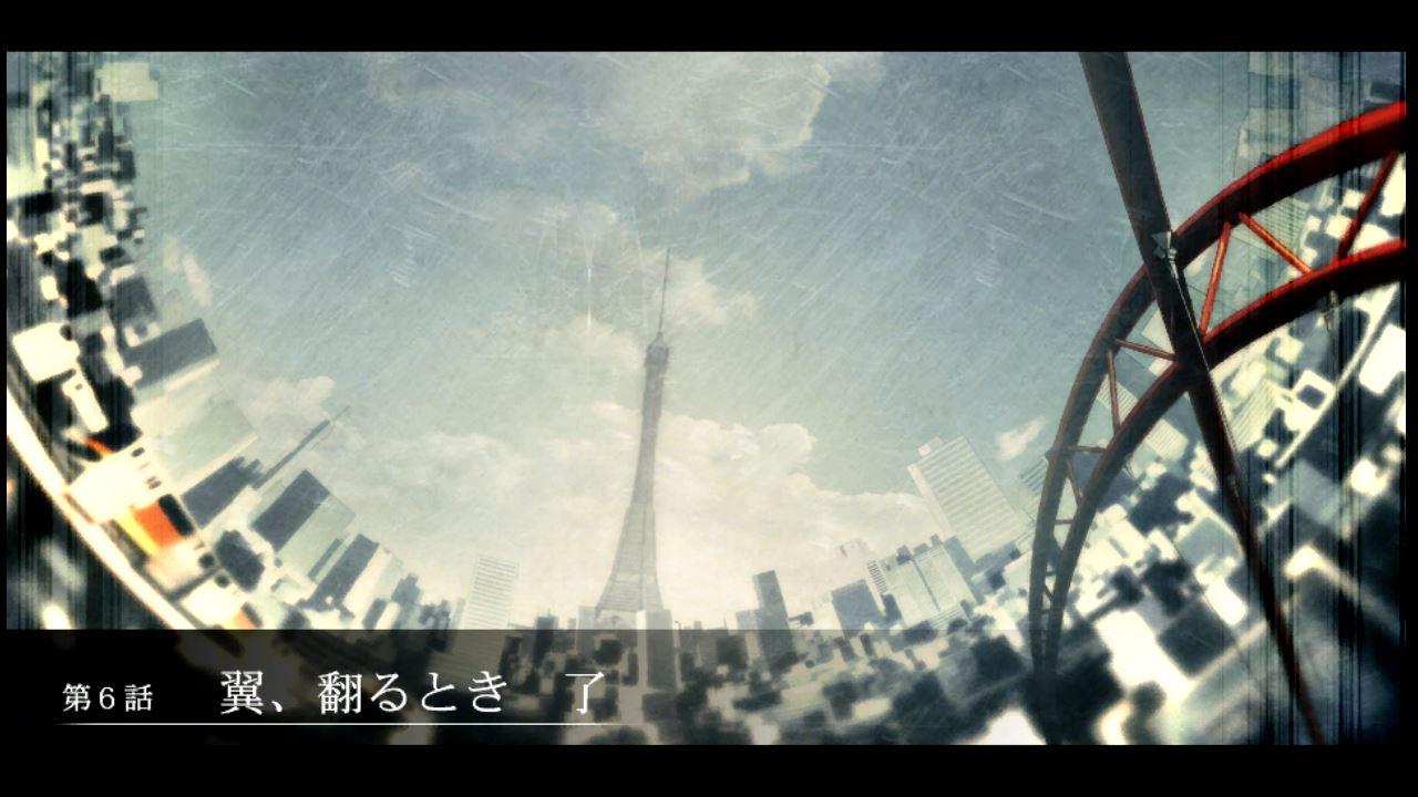 tokyoXna7_1159.jpeg