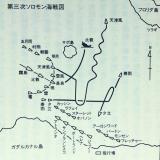 第三次ソロモン海戦第一夜戦図