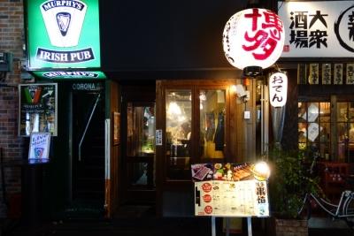 201512Oosaka-109.jpg