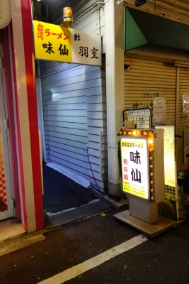 201512Oosaka-116.jpg