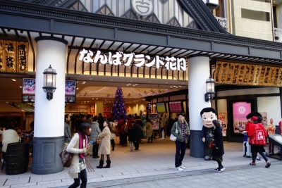 201512Oosaka-123.jpg