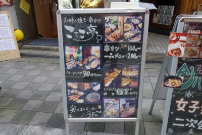 201512Oosaka-132.jpg