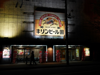 Sapporo201510-409.jpg