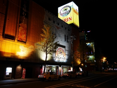 Sapporo201510-415.jpg