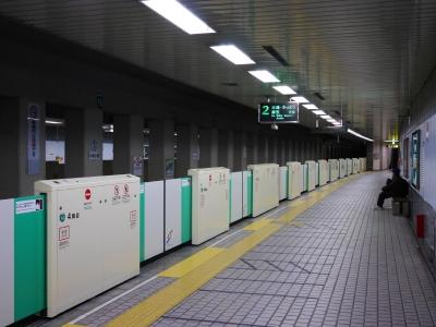 Sapporo201510-417.jpg