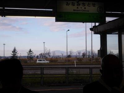 Sapporo201510-418.jpg