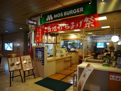 Sapporo201510-425.jpg