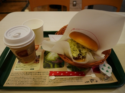 Sapporo201510-426.jpg