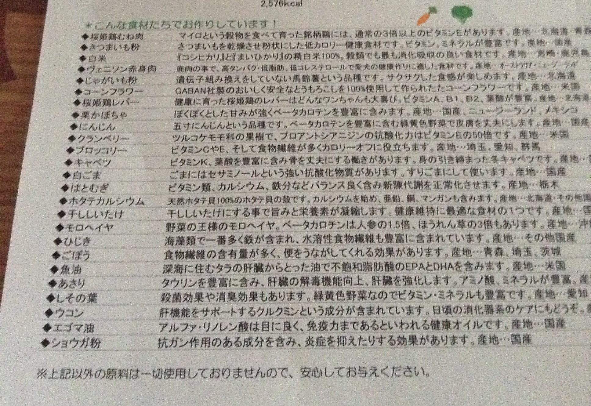 IMG_71691.jpg