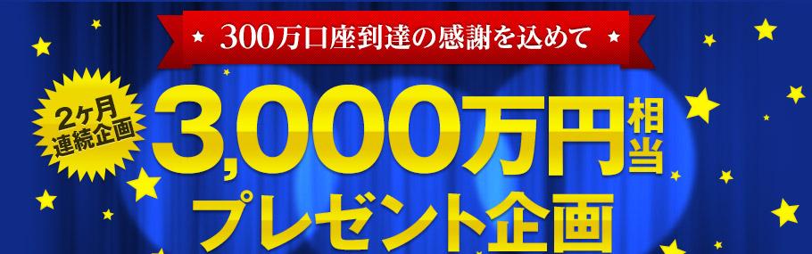 cb01_ttl001.jpg