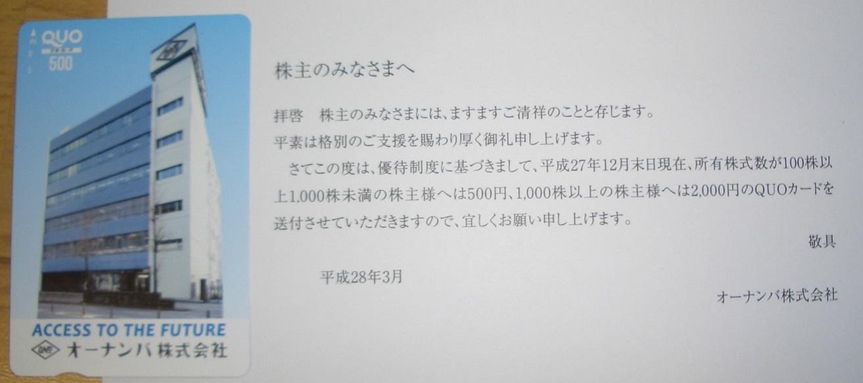 201604071512411ed.jpg