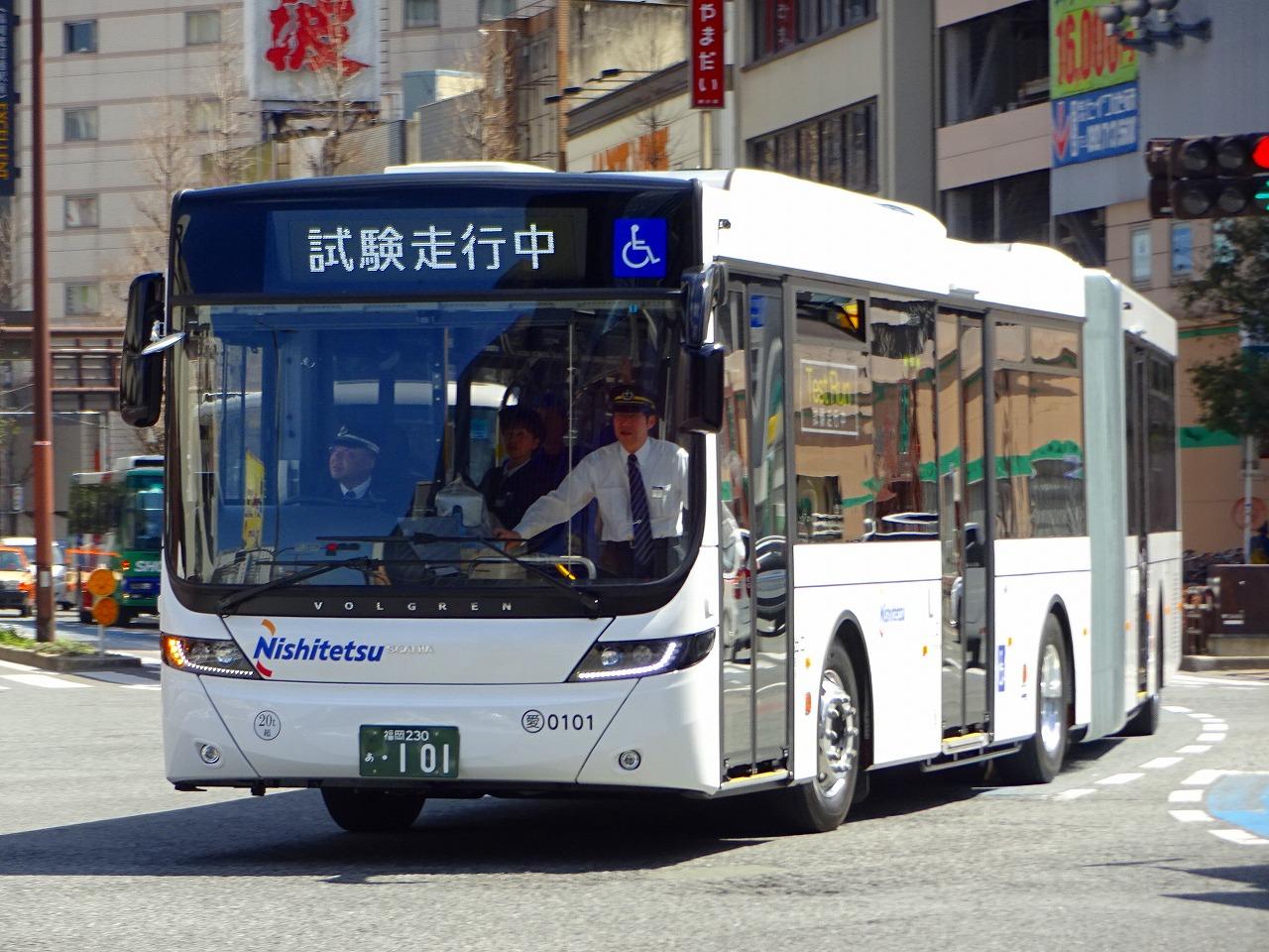 1号線の車窓から |「都心循環BRT」連節バス 昼間試走開始