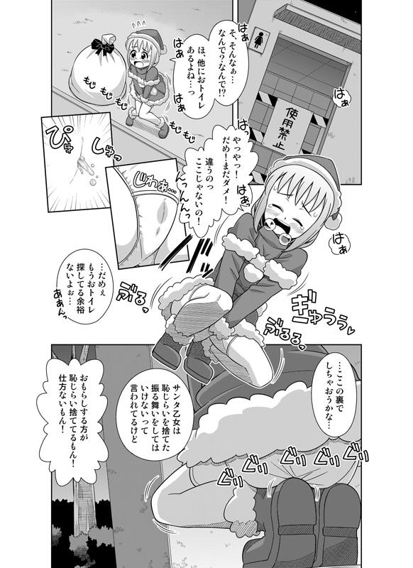 hblog_santa4_0002.jpg