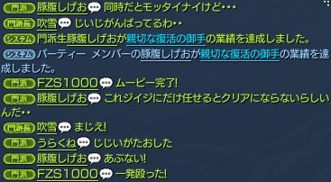 20151121030710d2c.jpg