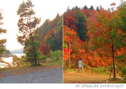 lakeside3.jpg