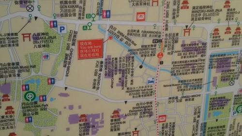 祇園白川 一本橋4