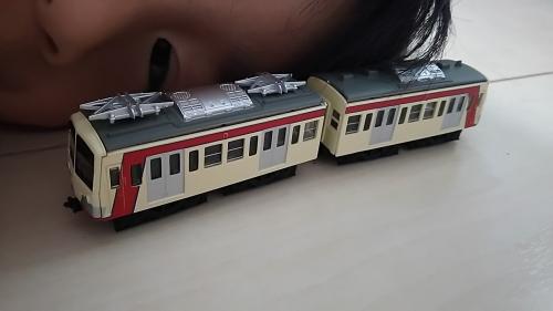 500形 (2)