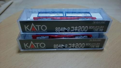 コキ200 ISOコンテナ2