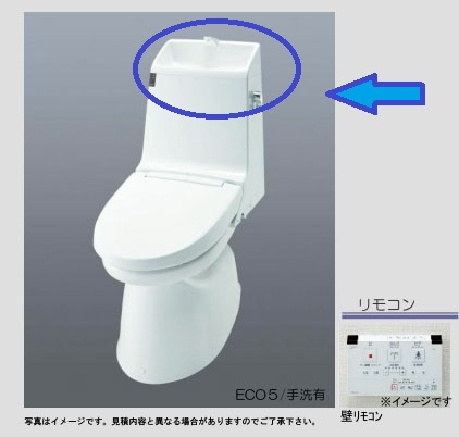 20120122_1797533.jpg