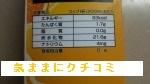 西友 みなさまのお墨付き 濃縮還元オレンジ100 オレンジジュース③
