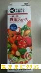 西友 みなさまのお墨付き 一日一杯 野菜ジュース 画像