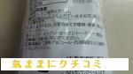 西友 きほんのき プラスチックカップ 5個 画像③