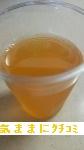 西友 きほんのき プラスチックカップ 15個 画像⑤