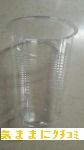 西友 きほんのき プラスチックカップ 15個 画像④