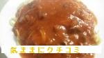 西友 みなさまのお墨付き なすの旨みが溶け込んだトマトソース パスタソース 画像⑥