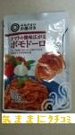 西友 みなさまのお墨付き トマトの酸味広がるポモドーロ パスタソース 画像