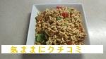 西友 きほんのき カレーピラフ 冷凍食品 画像⑥