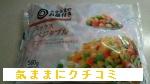 西友 みなさまのお墨付き ミックスベジタブル 冷凍食品 画像