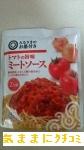 西友 みなさまのお墨付き トマトの旨味 ミートソース パスタソース 画像