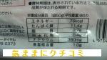 西友 みなさまのお墨付き 焼鮭 画像③