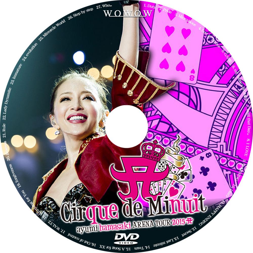 Ayumi Hamasaki - Feel The Love / Merry-go-round