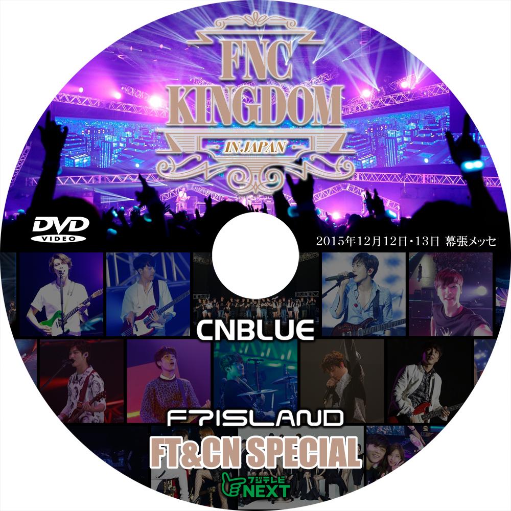 Ayumi Hamasaki - 15th Anniversary Tour ~A Best Live~