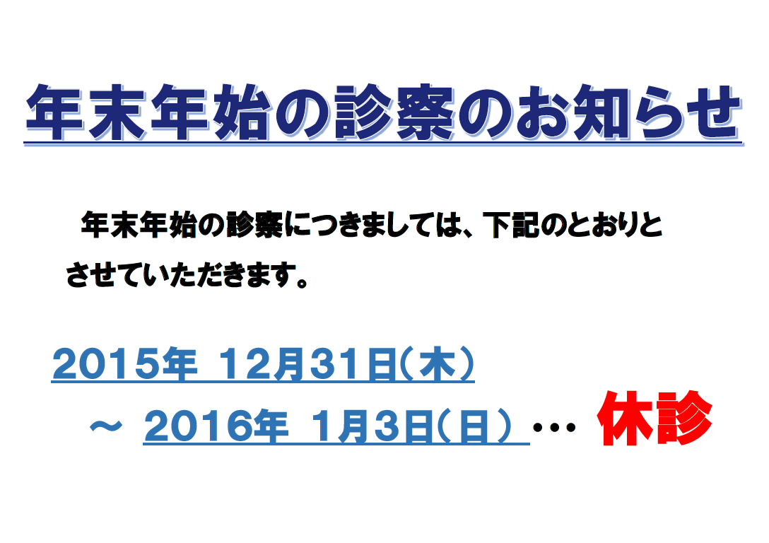 201512071538042c5.png