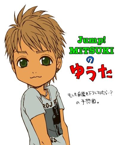 JM_MY_maegamiyuta.jpg