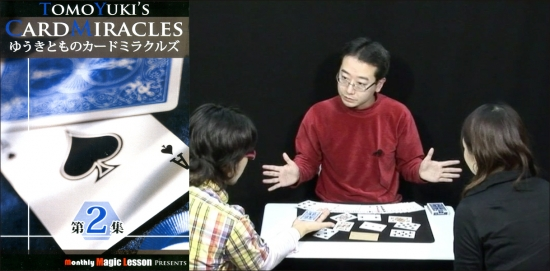 CardMiracles02.jpg