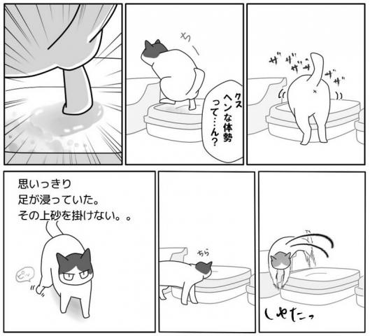 トイレ事情-01