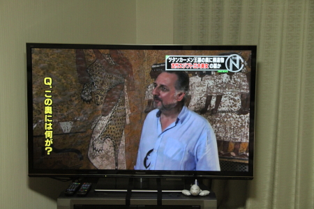 tutannTV.jpg