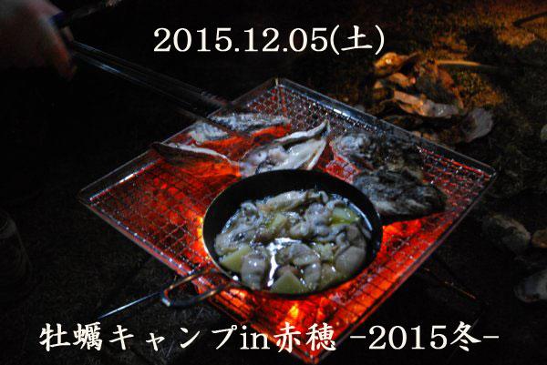 DSC_0512015.jpg