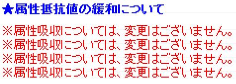 2015102900582654d.png