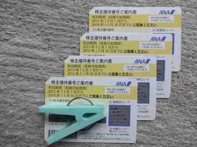 DSC03732.jpg
