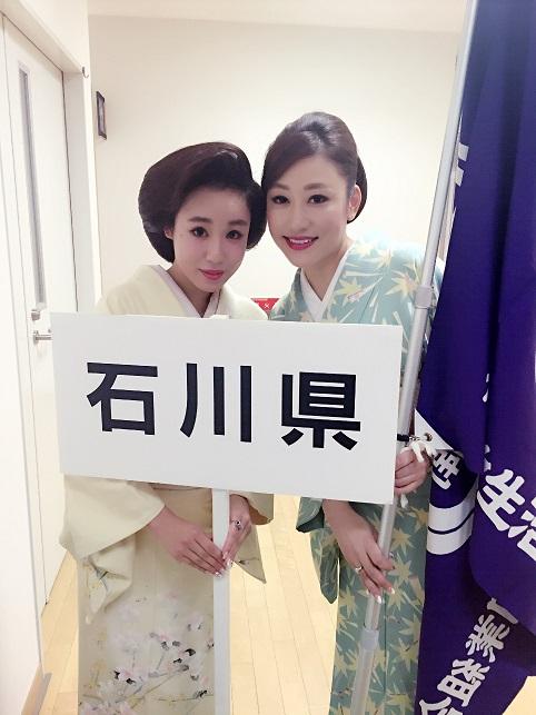 第41回 全国社交飲食業代表者石川大会