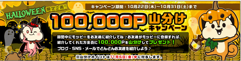 SnapCrab_NoName_2015-10-29_19-51-23_No-00.png